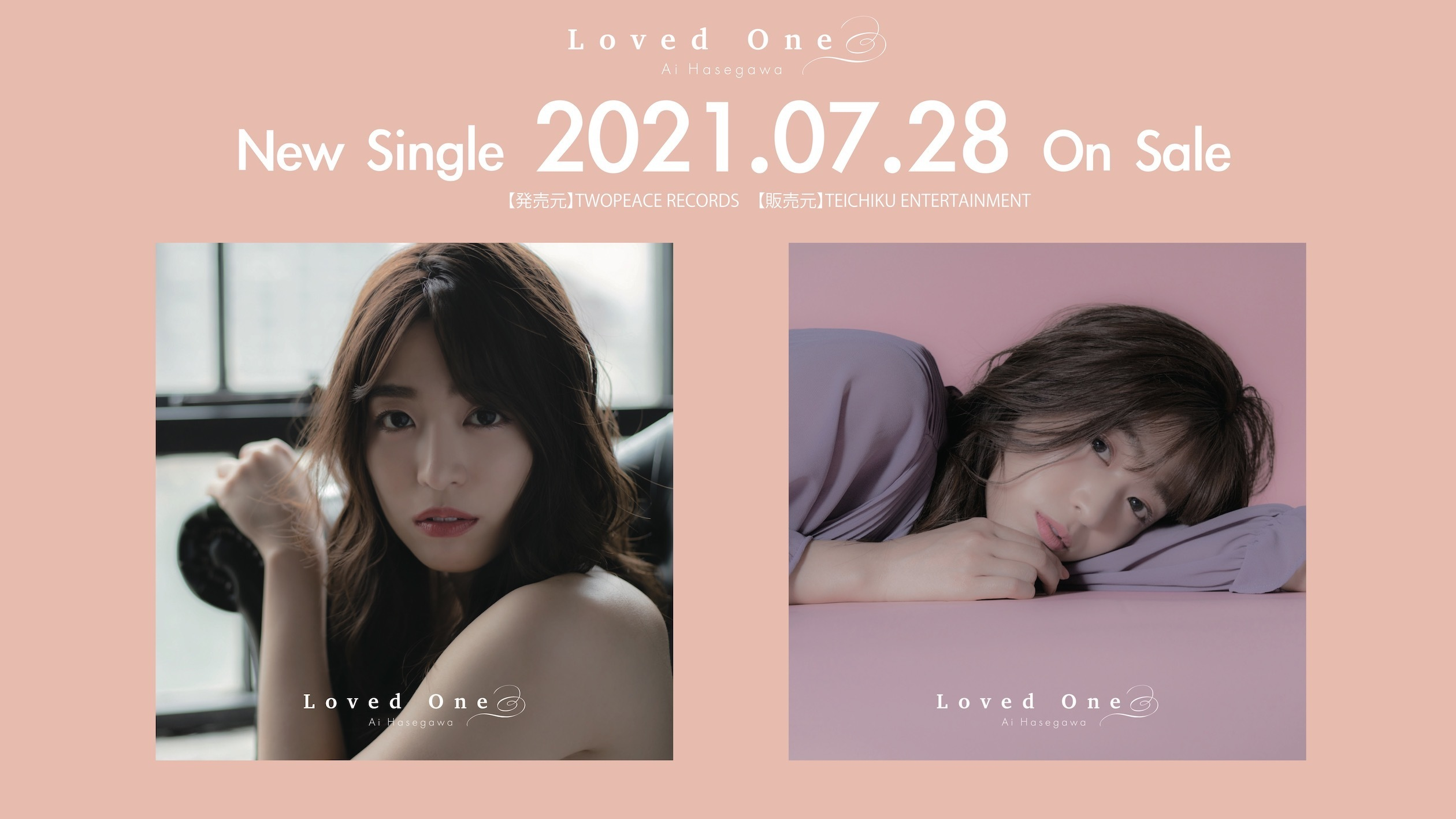 NEW SINGLE「Loved One」